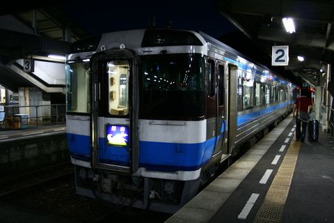 IMG_0913_s.jpg