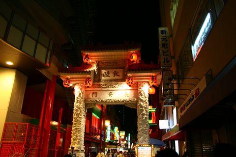 nankinmachi.jpg