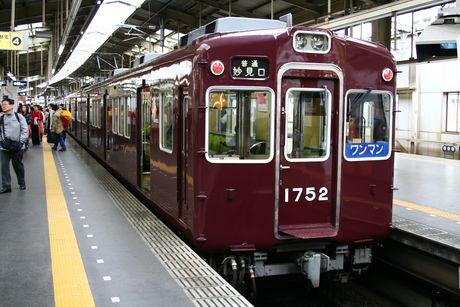 能勢電鉄1700系
