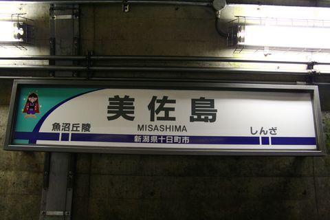 IMG_0998_s.jpg