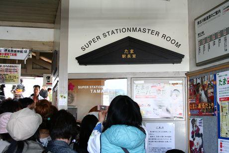 たまの駅長室