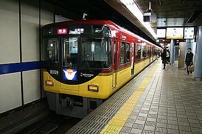 新塗色になった京阪8000系