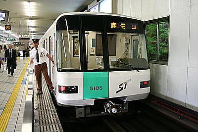 札幌市交通局南北線5000形
