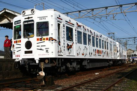 たま電車一番列車