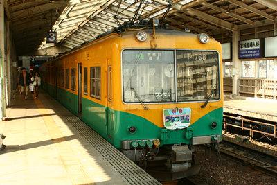富山地鉄14760形 特急うなづき号