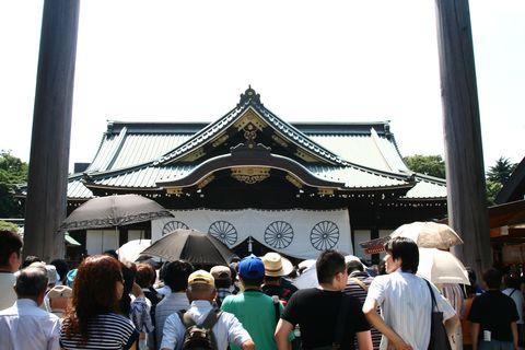 yasukuni0903.jpg